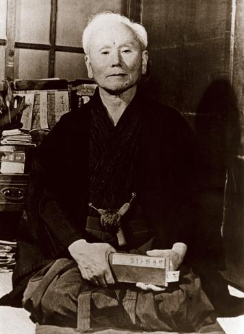 Gichin Funakoshi Karate